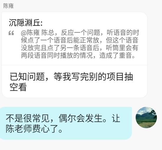 中国首个专注移动社交App关停,曾是微信第一对手 互联网 第11张