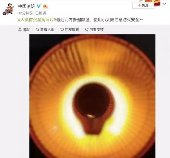 图viaWeibo/中国消防