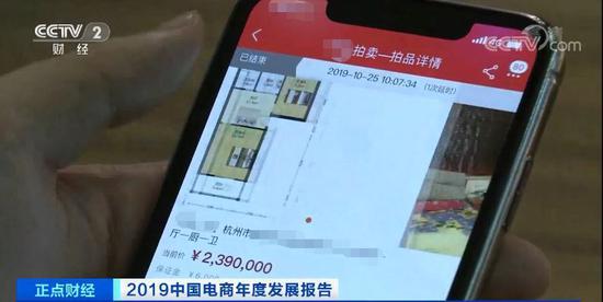 「大东方娱乐官方地址」记者:FIFA考察中国申办城市,对足球基础设施条件失望