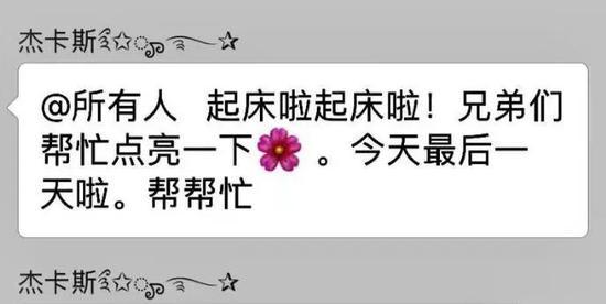 恒大贵宾会 图说新中国历次国庆阅兵