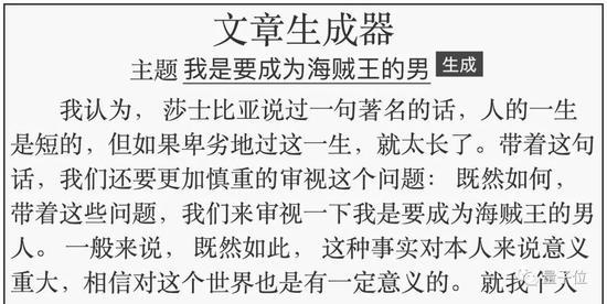 e尊娱乐场澳网络赌博-近岸海域水质有所改善 渤海综合治理攻坚战开局良好