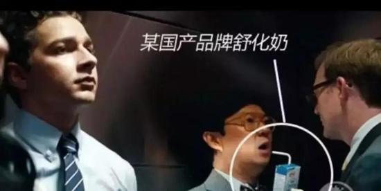 进入金沙网址2019_刚刚,国庆档三部电影首日票房均破亿