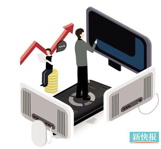 手机厂商集体跨界智能电视 传统家电企业迎战