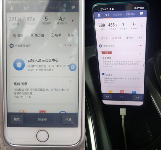 《【多彩联盟手机客户端登录】网约车司机,你为什么不快乐?》