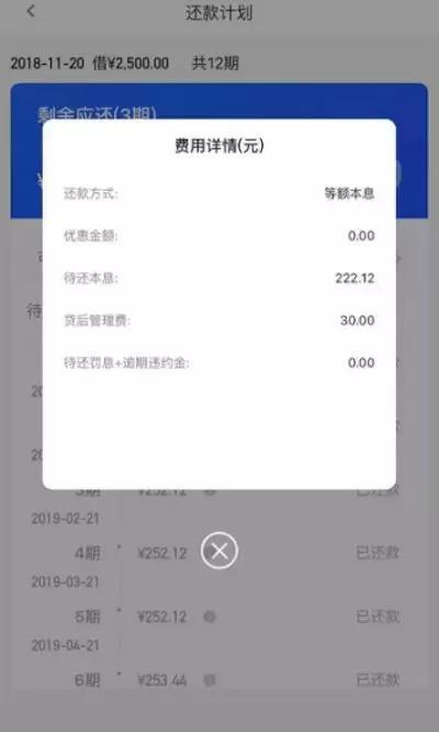 「华人伊甸园论坛」湖北咸宁连发7起森林火灾 1人被刑拘28名干部被问责