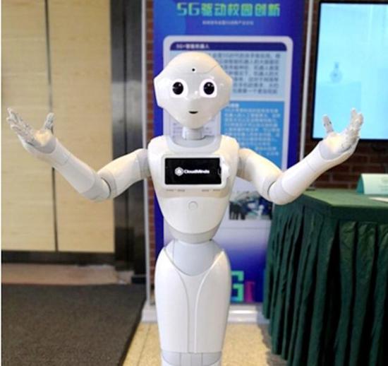 5G云端机器人