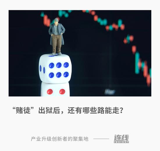 """徐翔即将出狱:人过中年,禁入股市,""""私募一哥""""能否从头再来?"""