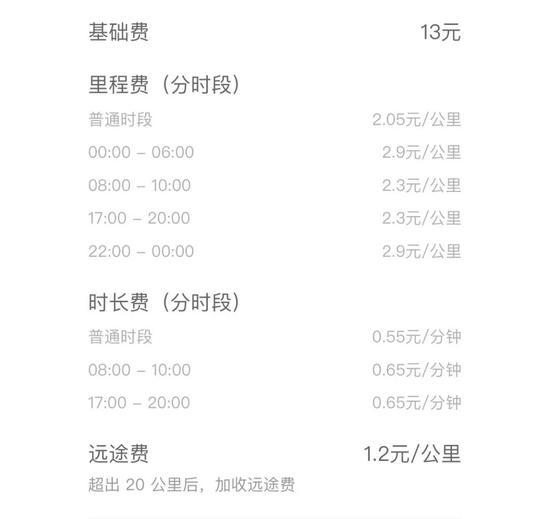 鼎尖娱乐2_山东龙力生物科技股份有限公司2019年第三季度报告正文