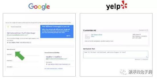 Google上商户可以分析用户搜索用的关键字,优化竞价设置,而Yelp不行。