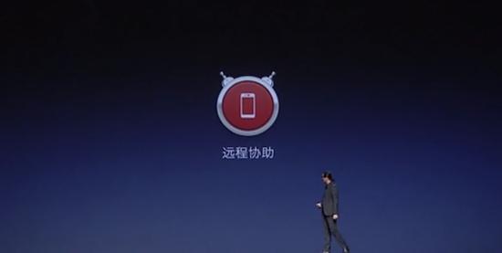 中国首个专注移动社交App关停,曾是微信第一对手 互联网 第5张