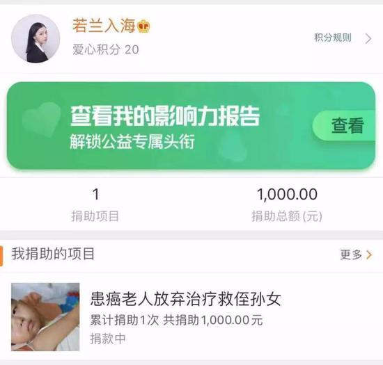 「ag亚游微信公众平台」刘国梁新任总指挥,立下军令状