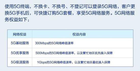 新业彩票网-吉利icon动力参数曝光 将本届广州车展开启预售