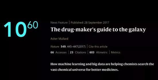 整个化学空间中可以找到的药物分子的个数,可能性是10的60次方
