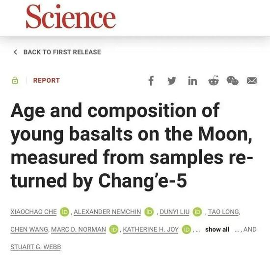 延寿10亿年!独家专访嫦五月壤首篇Science论文作者