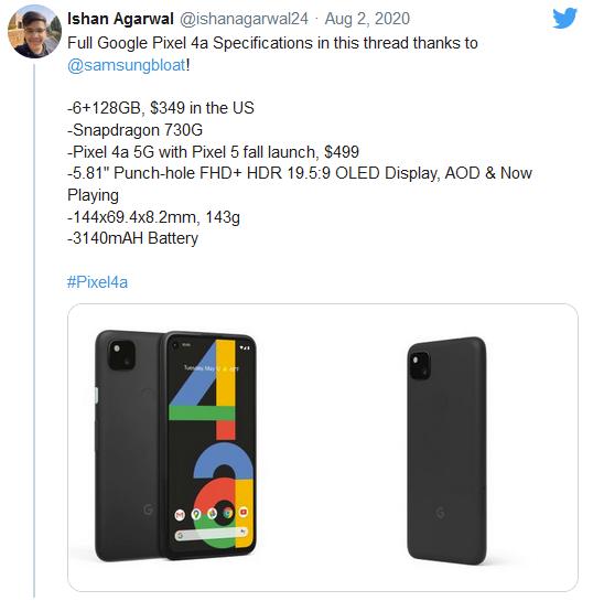 Google Pixel 4a发布会预计在当地时间周一举行 可能有5G机型