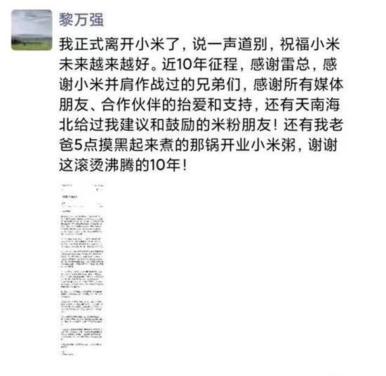 金尊国际官方首页 李世民在刑场救下一名的死囚,将大唐疆土扩充三倍