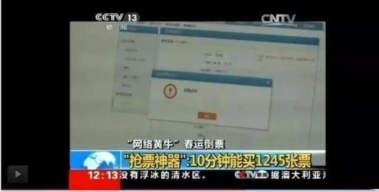 金莹网站-刘世锦:以深化改革开放扩内需、稳增长