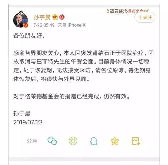 「皇冠路线检测」性丑闻贪污后 台军又被曝军官组团违规兼职直销