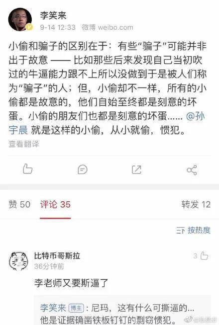 皇朝线上官方_保险到底怎么赔?这是18份保险公司理赔年报分析