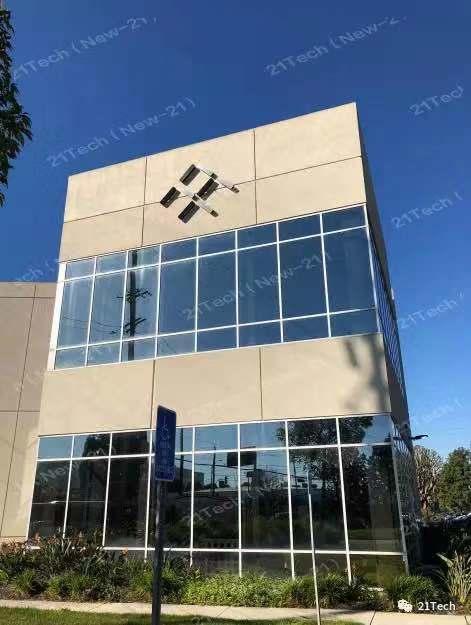 职能部门所在的501办公楼。图片:21Tech独家拍摄,摄影:白杨