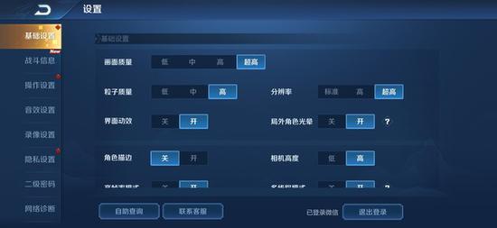 2016最新博彩送白菜网站,今日风口|南宁百货第7板:主力尾盘出货逾2亿元,几个意思?