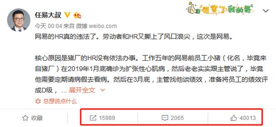 卢克索网址_收购标的3个月估值增长33倍 红宇新材复牌股价跌停