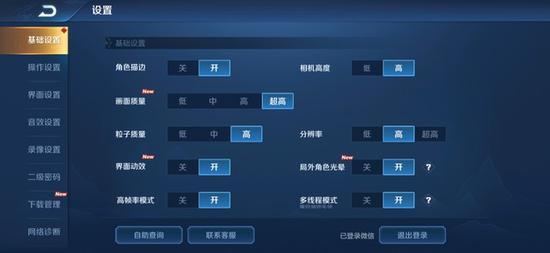 天鹰心水论坛博彩 - 在中国,竟然有一种文字比甲骨文还早?至今考古学家还在着重研究