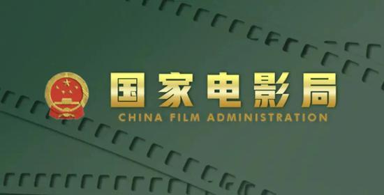"""国家电影局、中国科协发布""""科幻十条"""" 促进科幻电影发展"""
