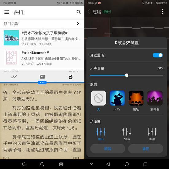 华为畅享8e评测:影音提升/千元畅享双摄代孕妇