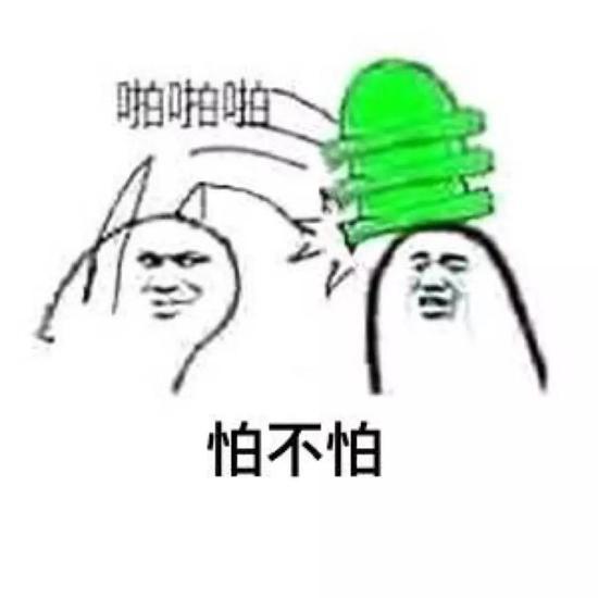 http://www.weixinrensheng.com/lishi/587369.html