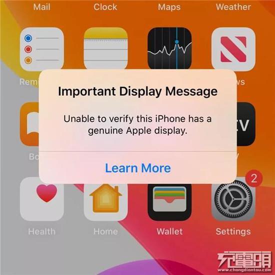 苹果iOS 13.1系统加入非原装配件检测机制,但不限制使用