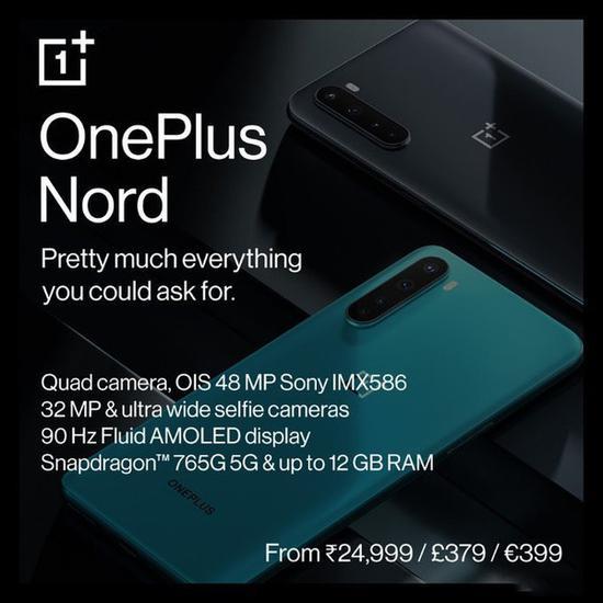 一加Nord还有衍生机型? 支持5G网络售价更为亲民