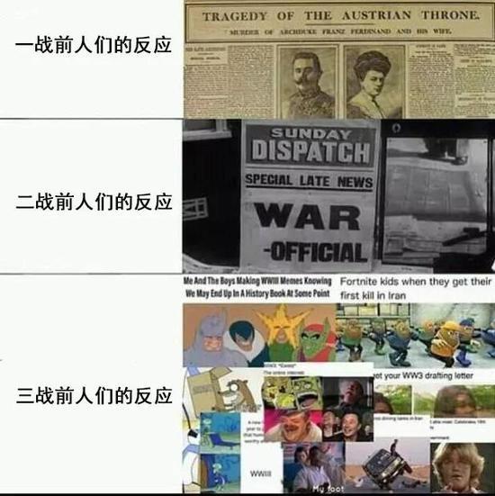 """国外正在进行一场键盘""""第三次世界大战"""""""
