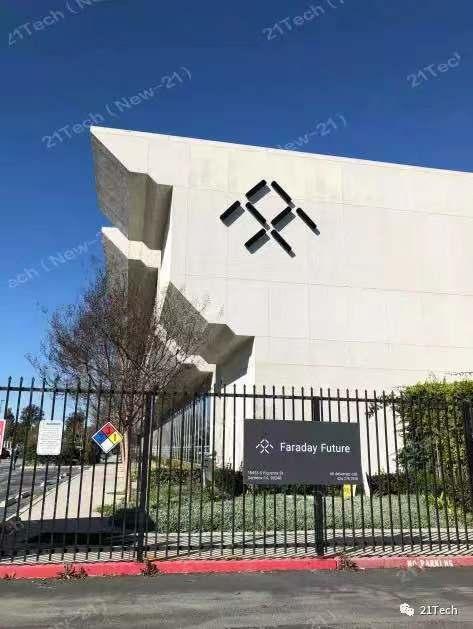 FF园区大门,正对的是研发楼。图片:21Tech独家拍摄,摄影:白杨