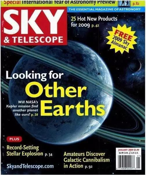 Sky & Telescope 杂志