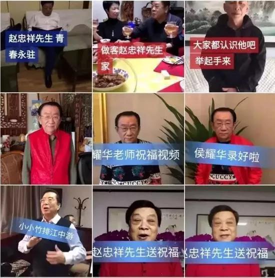 幸运网址-陈吉宁:国内22城市营商环境评价 北京综合排名第一