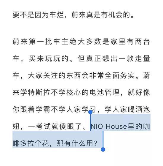 金和顺娱乐平台跑路·宗璞:新时代的北京发展最需要文化传承