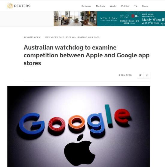 澳大利亚调查苹果、谷歌,后者近年来已吃多张天价罚单