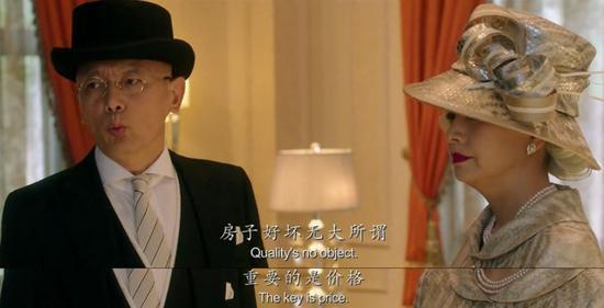 中国企业家分房记:董明珠与马云,到底谁更大方?