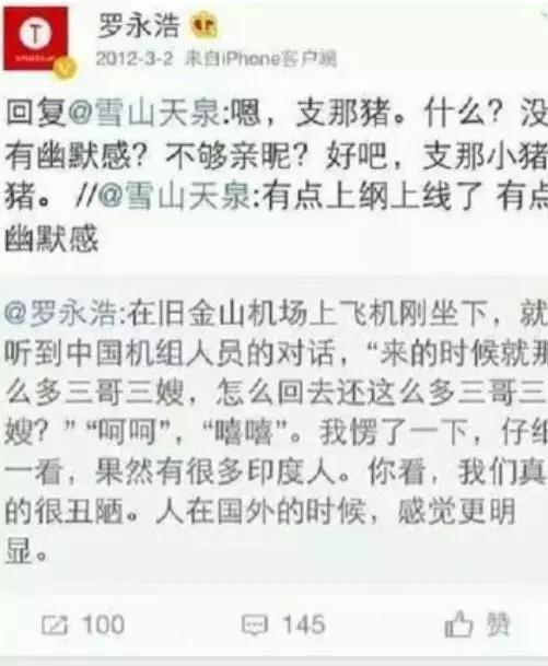 """如何开皇冠信用,刘涛肯定是""""同台杀手""""了!穿着高开叉礼裙傲视众人,鞋子巨抢镜"""