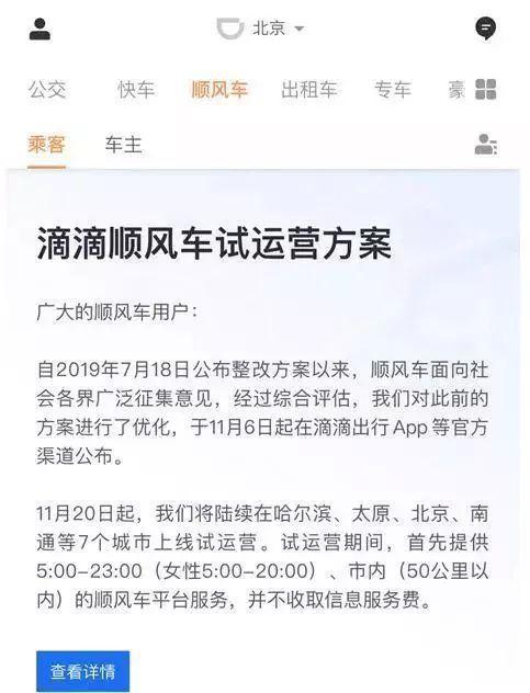 蒙特卡罗手机在线娱乐,这次真的玩过了,杨宗纬美国演唱会被喊退票!