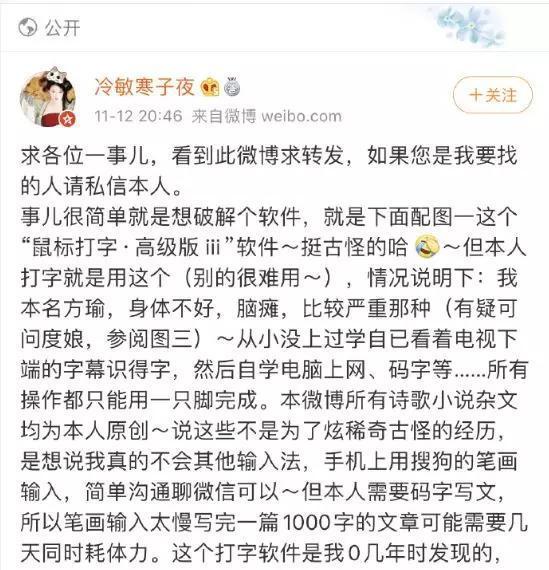云顶国际网投,时隔半年,特斯拉再次向中国借钱
