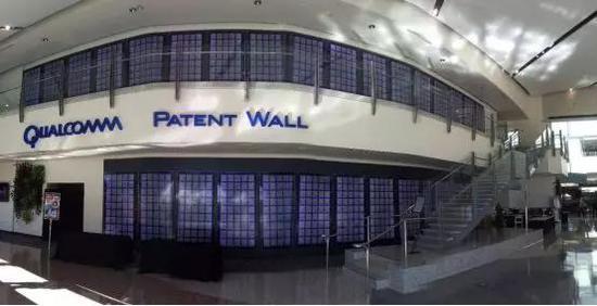 高通专利墙
