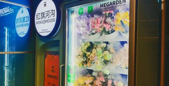 """从电商到无人售货,鲜花零售为何总是难逃""""凋零""""?"""