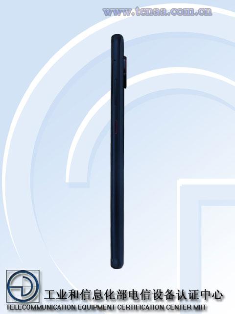华硕新机入网工信部:16GB大内存,背部有骁龙Logo