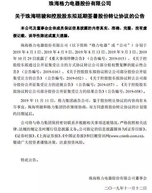 龙鑫娱乐开户|章子怡晒两个女儿照片,网友:大女儿和私底下差别太大了!