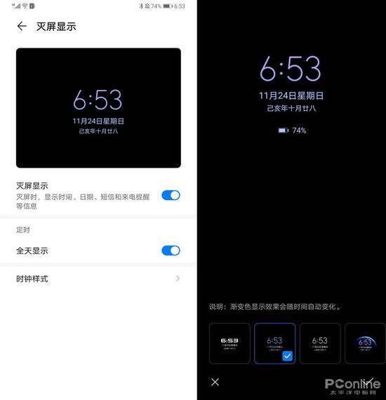 亚博坑票|上海提前实施轻型汽车国六排放标准