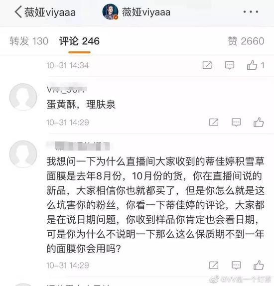新加坡娱乐首选华人平台·俄航空署:米8直升机因撞上另一直升机悬挂物坠毁