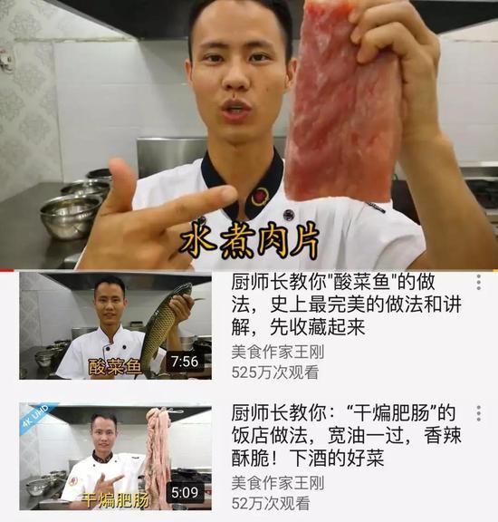 """美食作家王刚的""""水煮肉片""""教程来源/ YouTube"""