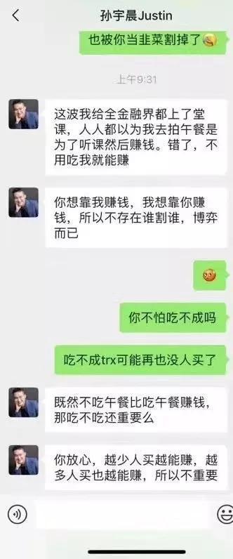 「吉祥坊棋牌是不是真的吗」中国制造业PMI创8个月新高 二季度经济加速板上钉钉